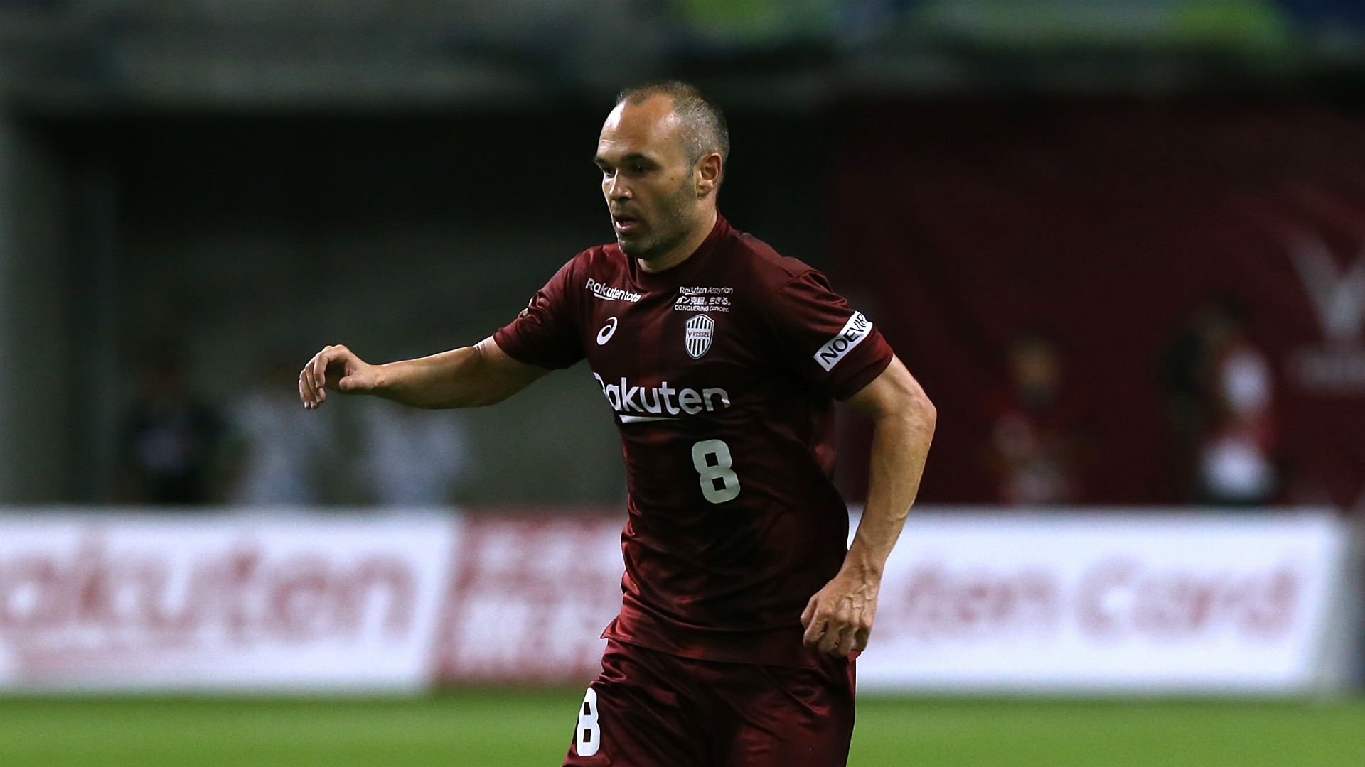 Andres Iniesta - former Barcelona player, currently playing for Kobe Vissel